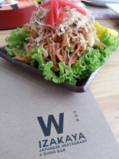 W Izakaya แพร่