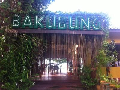 ผลการค้นหารูปภาพสำหรับ Bakubung Cafe