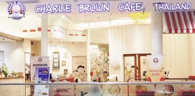 กินขนมในบรรยากาศน่ารักกับการ์ตูนตัวโปรดที่ร้าน Charlie Brown cafe