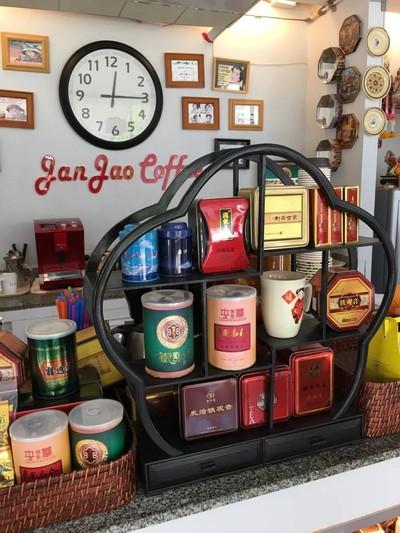Jan Jao Coffee