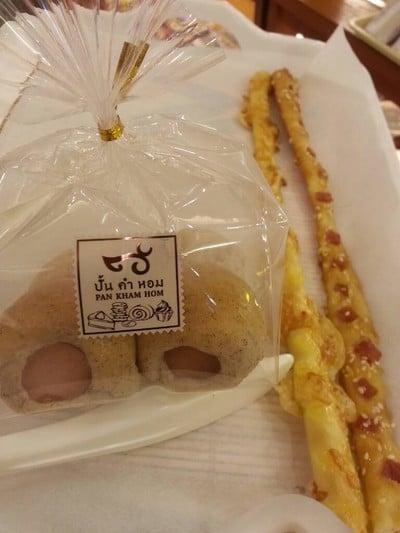 ปั้นคำหอม ขนมไทยและเบเกอรี่