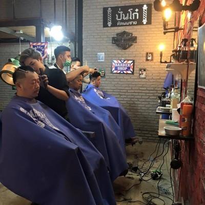 Barbershop Punko (ปั่นโก๋ ตัดผมชาย) เสรีไทย39บึงกุ่ม