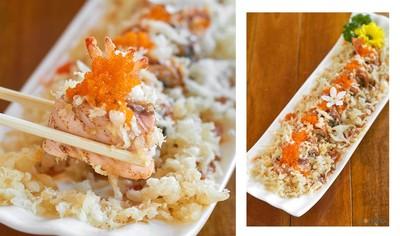 """""""Salmon Crunchy Roll"""" ( 250 บาท)"""