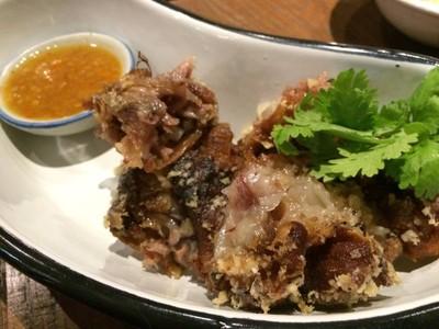 Err Urban Rustic Thai