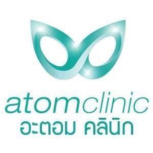 Atom Clinic (อะตอม คลินิก) บุรีรัมย์