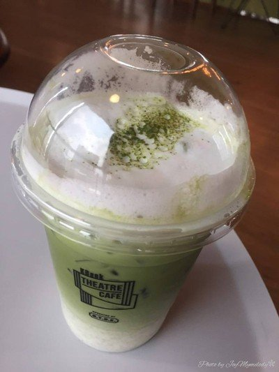 Iced O-Matcha Latte