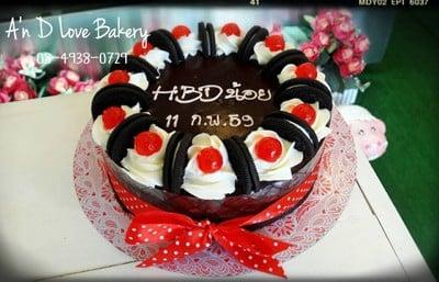 A'n D Love Bakery