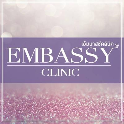 Embassy Clinic