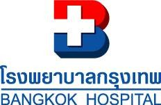 Bangkok Hospital Medical Center (แบงค็อกฮอสปิตอลเมดิคัลเซ็นเตอร์)