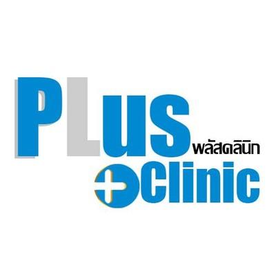 Plus Clinic (พลัส คลินิก) สาทร