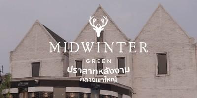 """""""Midwinter Green"""" ปราสาทหลังงาม กลางเขาใหญ่"""