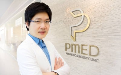 PMED Clinic (พีเมด คลินิก)