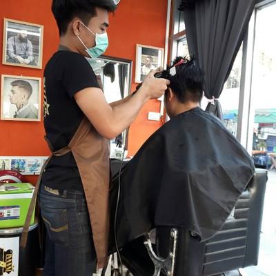 Kaidaw Barber (ไข่ดาว บาร์เบอร์)