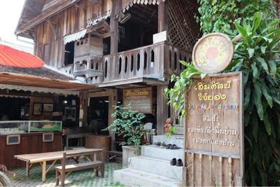 Hueang Jai Young