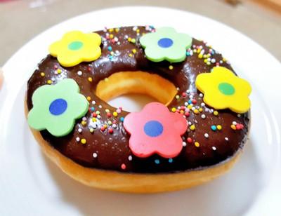 Krispy Kreme Central World