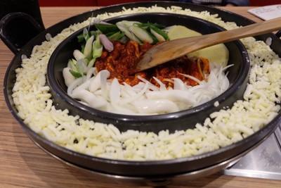 Yoogane (ยูกาเน) สยามสแควร์