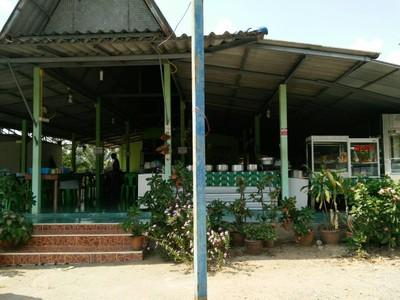 สวนอาหารสาคลาย (SA KHLAI RESTAURANT)