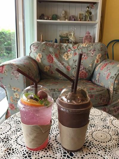 Café In Love