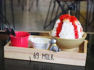 69 Milk Bar