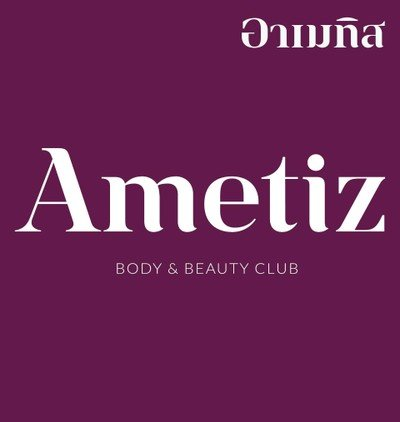 Ametiz Body & Beauty Club The Promenade