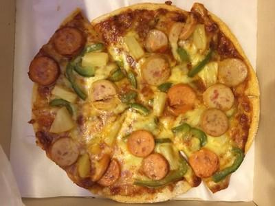 Aus Pizza