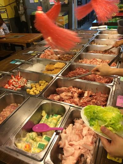 กิน พุง กาง หมูกระทะ (Kin Pung Kang Moo Kata)
