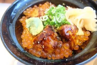 Tora Sushi (โทระ ซูชิ) ราชพฤกษ์
