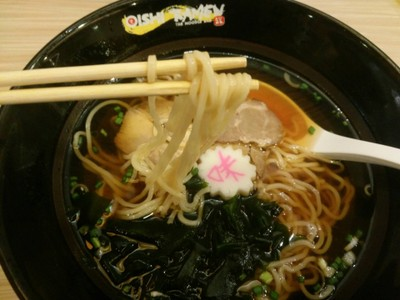 Oishi Ramen (โออิชิ ราเมน) แหลมทองบางแสน