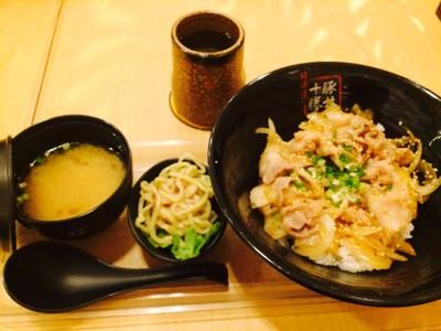 Hokkaido Pork Rice (ฮอกไกโด พอค ไรซ์)