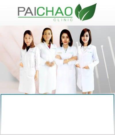 Paichaoclinic ไป๋เฉ่าสหคลินิก พระโขนง