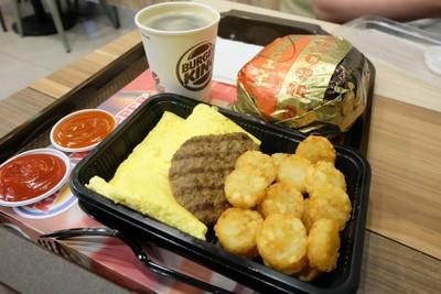 ชุดอาหารเช้าออมเลต
