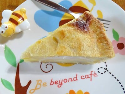 Be beyond Cafe'