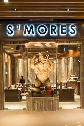 S'Mores Hunting Lodge (สมอร์ ฮันติ้ง ลอร์จ) Groove@CentralWorld