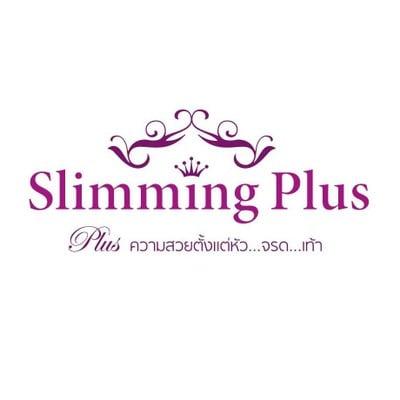 Slimming Plus (สลิมมิ่ง พลัส) เซ็นทรัลพลาซา แกรนด์ พระราม 9