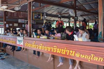 ก๋วยเตี๋ยวห้อยขาริมน่าน (Guay Tiew Hoi Kha Rim Nan)
