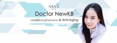 NEVA Clinic By Doctor New (นีวา คลินิก)