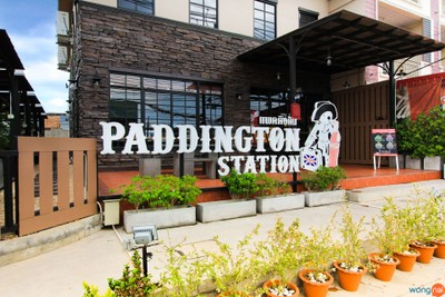 PADDINGTON STEAK AND DESSERTS (แพดดิงตัน)