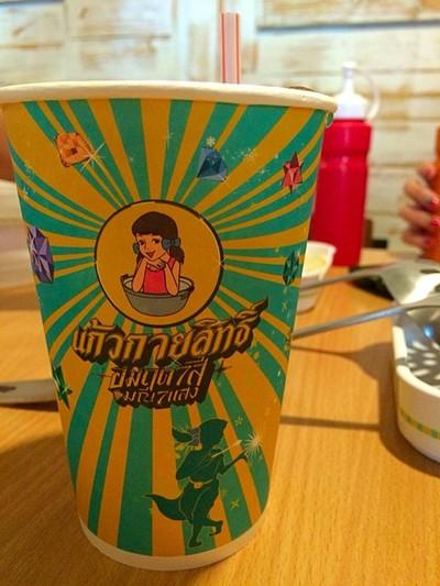 น้ำเก็กฮวยผสมชามะลิ