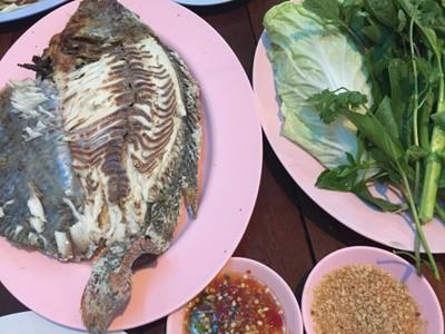 โต้งปลาเผา (Tong Plapao)