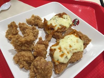 KFC  สยามนครินทร์