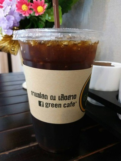 Green Cafe (กรีนคาเฟ่)
