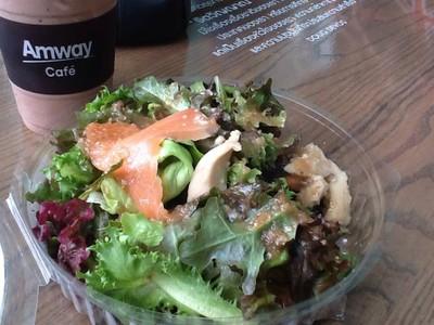 Amway Café (แอมเวย์ คาเฟ่) Amway สำนักงานใหญ่