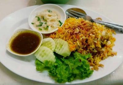 ชิมก่อนเติม (Chim Kon Toem) -