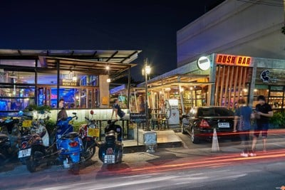 Rush Bar (รัชบาร์)