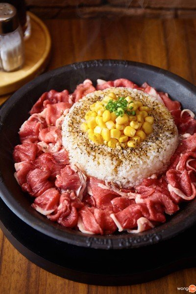 Pepper Lunch ฟอร์จูน ทาวน์