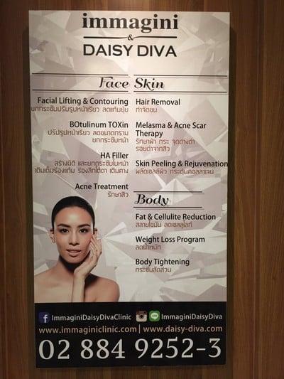 Immagini & Daisy Diva Clinic (อิมเมจินี่ คลินิก) เซ็นทรัลปิ่นเกล้า