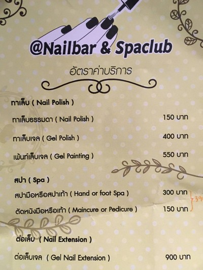 At Nailbar&spaclub