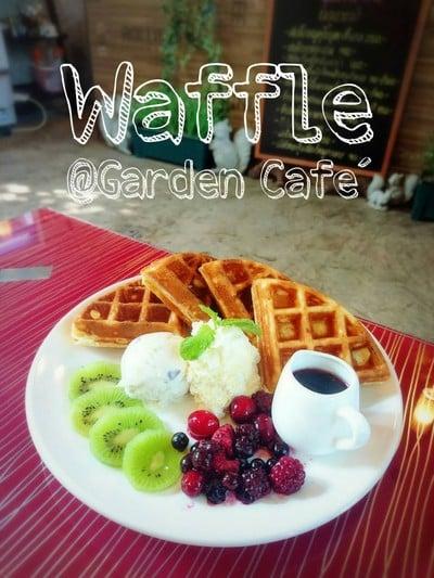 At Garden Cafe (แอท การ์เด้น คาเฟ่)