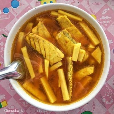 สังกะสี (sangkasi)