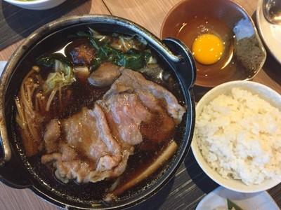 Sukiyaki Wagyu